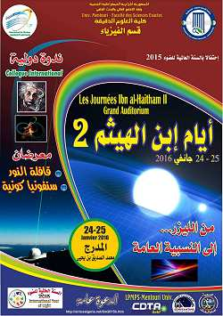 international year light 2015 Africa Maghreb