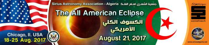 Eclipse Constantine Sirius 21 August 2017 Sonatrach