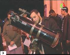 Galilean night sirius Algeria science astronomie