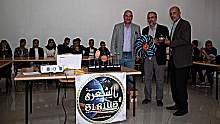 Algeria youth Sirius Science Mathematics