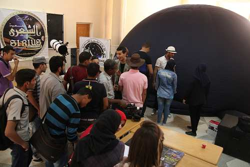 Ouargla IYL 2015 Salon Science